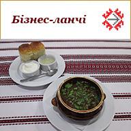bussines_lanc