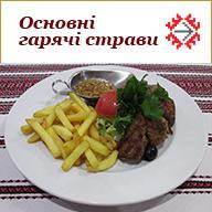 garyach_bluda