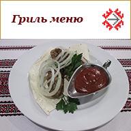 napoi