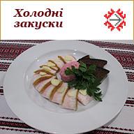 hol_zakusky